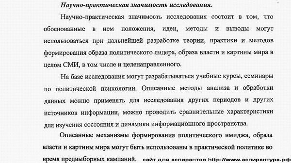 Значимость подарка по психологии в Михайлове,Ардатове
